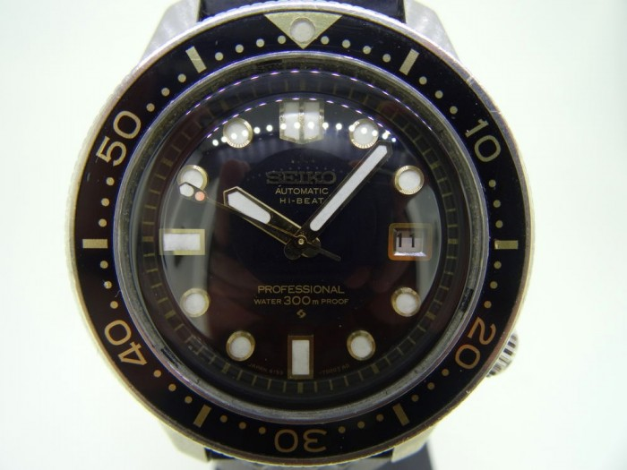 Seiko 6159 Hi-Beat Diver