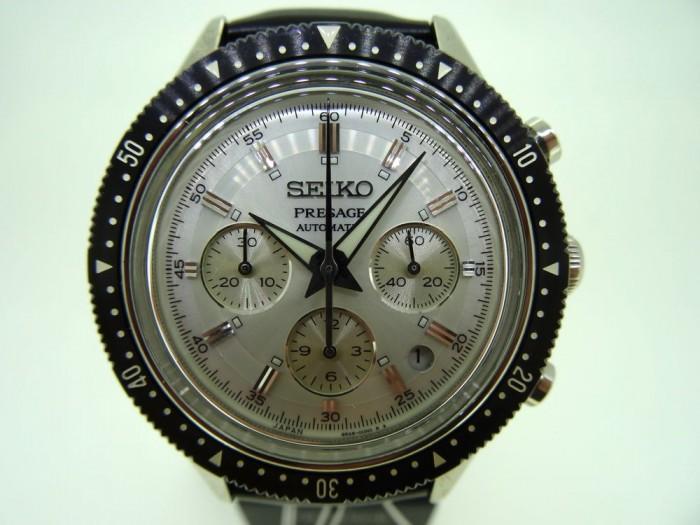 Seiko Chronograph Limited Edition