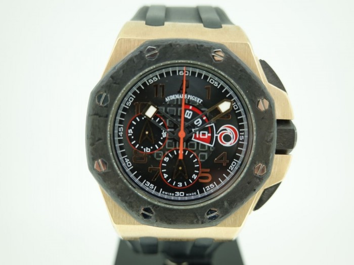 Audemars Piguet Royal Oak Offshore Alinghi LE
