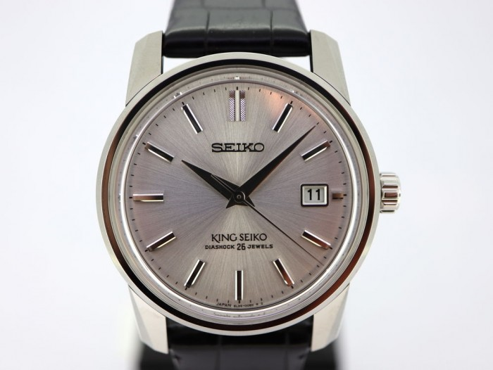 King Seiko Limited Edition