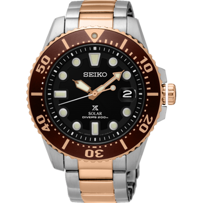 Seiko Solar Diver Limited Edition