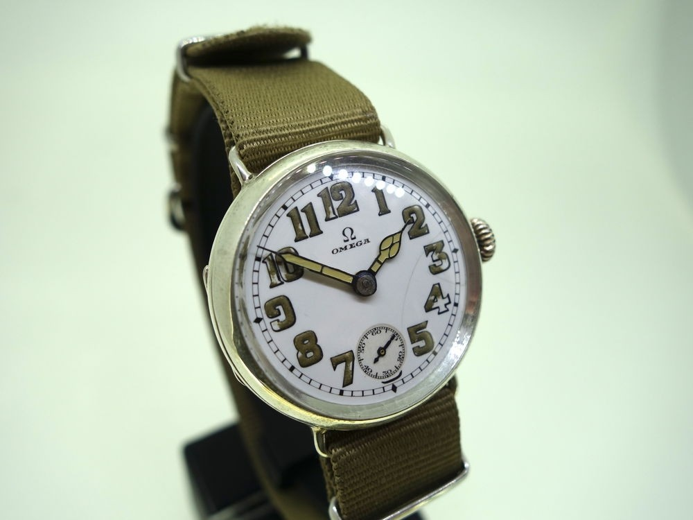 Omega Trench Watch